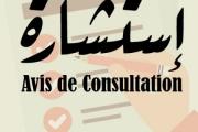 Consultations Mois Février 2021
